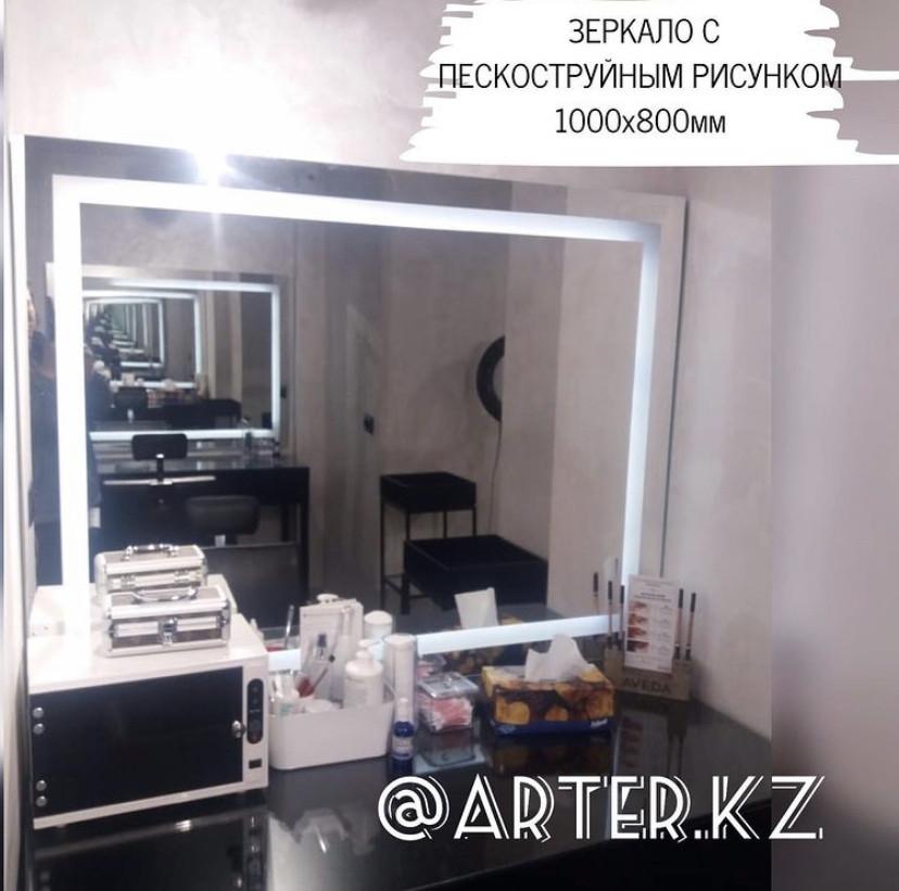 Зеркало с LED- подсветкой и пескоструйным рисунком, 800(В)х1000(Ш)мм