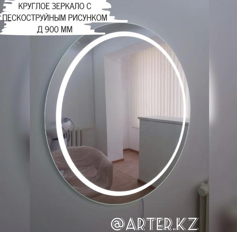 Зеркало с LED-подсветкой и пескоструйным рисунком, d=900мм