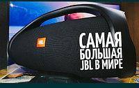 Беспроводная акустическая колонка JBL Boombox