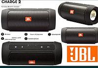 Беспроводная акустическая колонка JBL