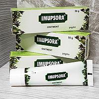 Имупсора мазь (Imupsora ointment, Charak Pharma) - лечение псориаза, 50гр.