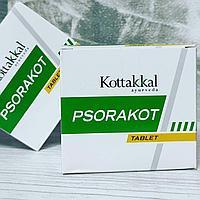 Псоракот от псориаза (Psorakot ARYA VAIDYA SALA), 10 табл