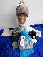 Комплект зимний с шарфом для мальчиков. Фирма Ander