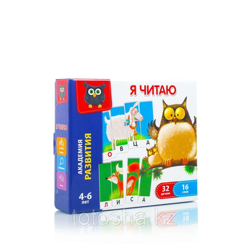 """Игра настольная """"Я читаю"""" VT5202-01 - фото 1"""