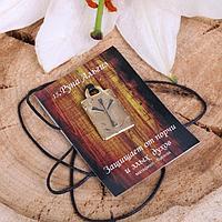 Руна из ювелирной бронзы Альгиз (защищает от порчи и злых духов), фото 1