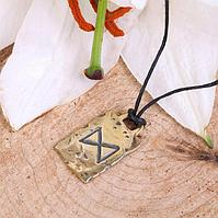Руна из ювелирной бронзы Дагаз (удача и везение), фото 1