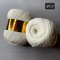 """Пряжа для ручного вязания """"норка """", 50 гр, белый"""
