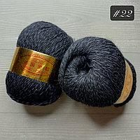"""Пряжа для ручного вязания """"норка """", 50 гр, белый черно-серый"""