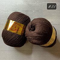 "Пряжа для ручного вязания ""норка "", 50 гр, белый шоколад"