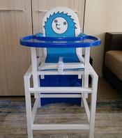 Стол-стул для кормления BABYS Синий HEDGY