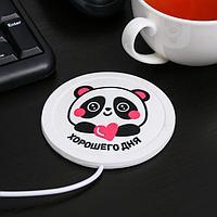 Подставка для кружки USB «Хорошего дня», с подогревом, 10 × 10 см