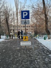 Изготовление знаков для людей с ограниченными возможностями