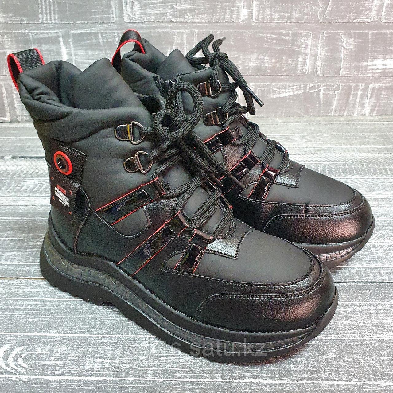 Ботинки ( дев. графит) с красными элементами