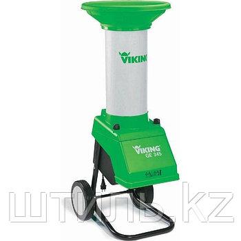 Измельчитель веток Viking GE 345 (2,2 кВт | 30 мм) электрический садовый