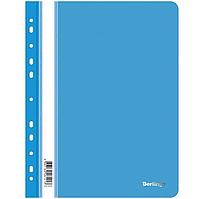 Папка-скоросшиватель Berlingo с перфорацией, А4, 180 мкм, синяя
