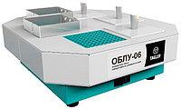 Охладитель бюкс лабораторный Tаглер ОБЛУ-06 (универсальный)