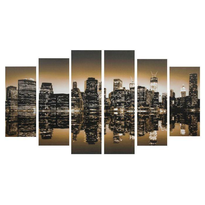 """Картина модульная на подрамнике """"Мегаполис"""" 2-25*57,5; 2-25*74,5; 2-25*84,5 см  150*84,5см"""