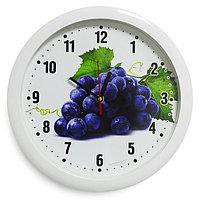 """Часы настенные """"Виноград"""", белый обод, 28х28 см"""