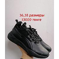 Кроссовки черные подростковые весна/осень