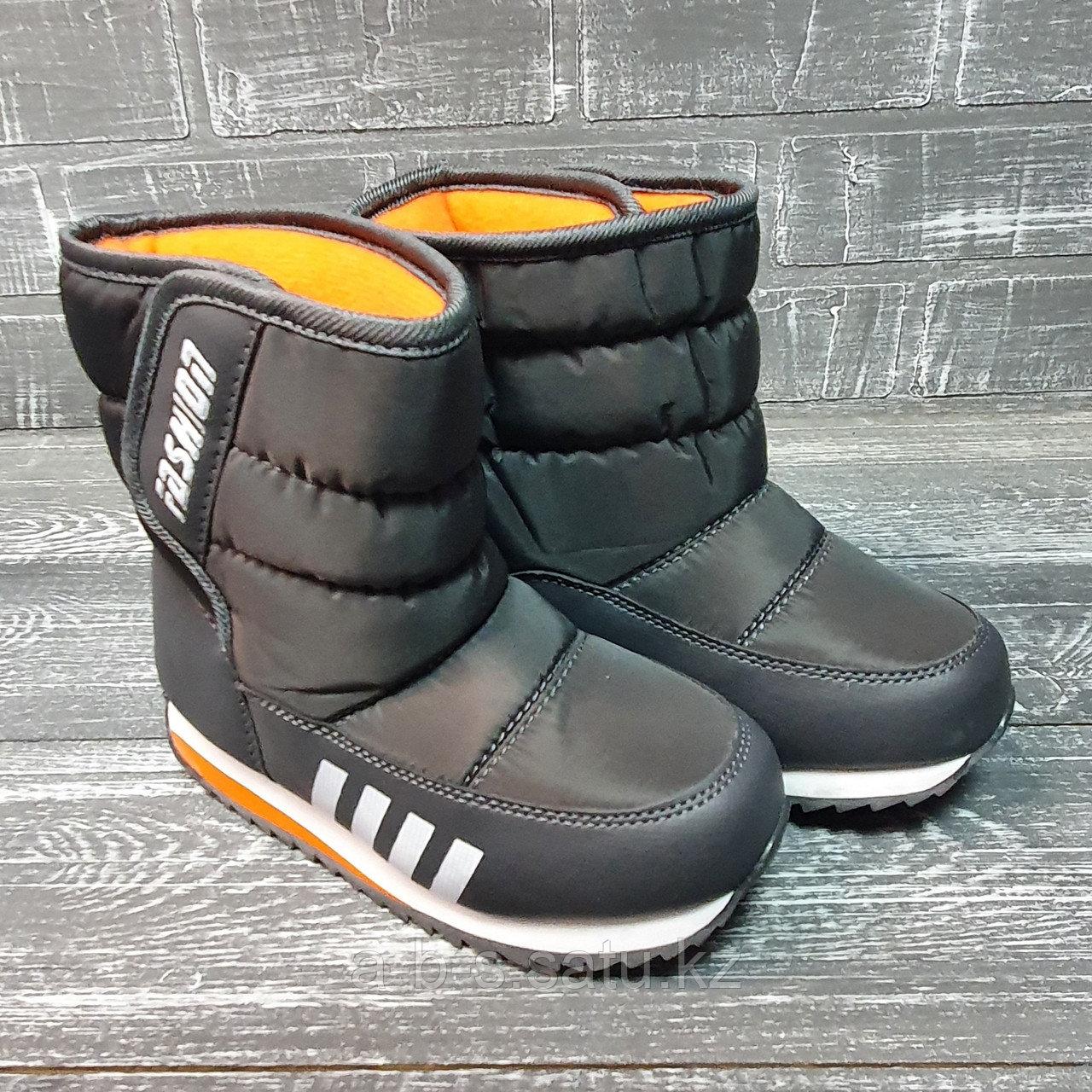 Аляски серые (Fashion)