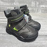 Ботинки серые с салатовой вставкой