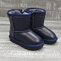 Угги синие (кожа)