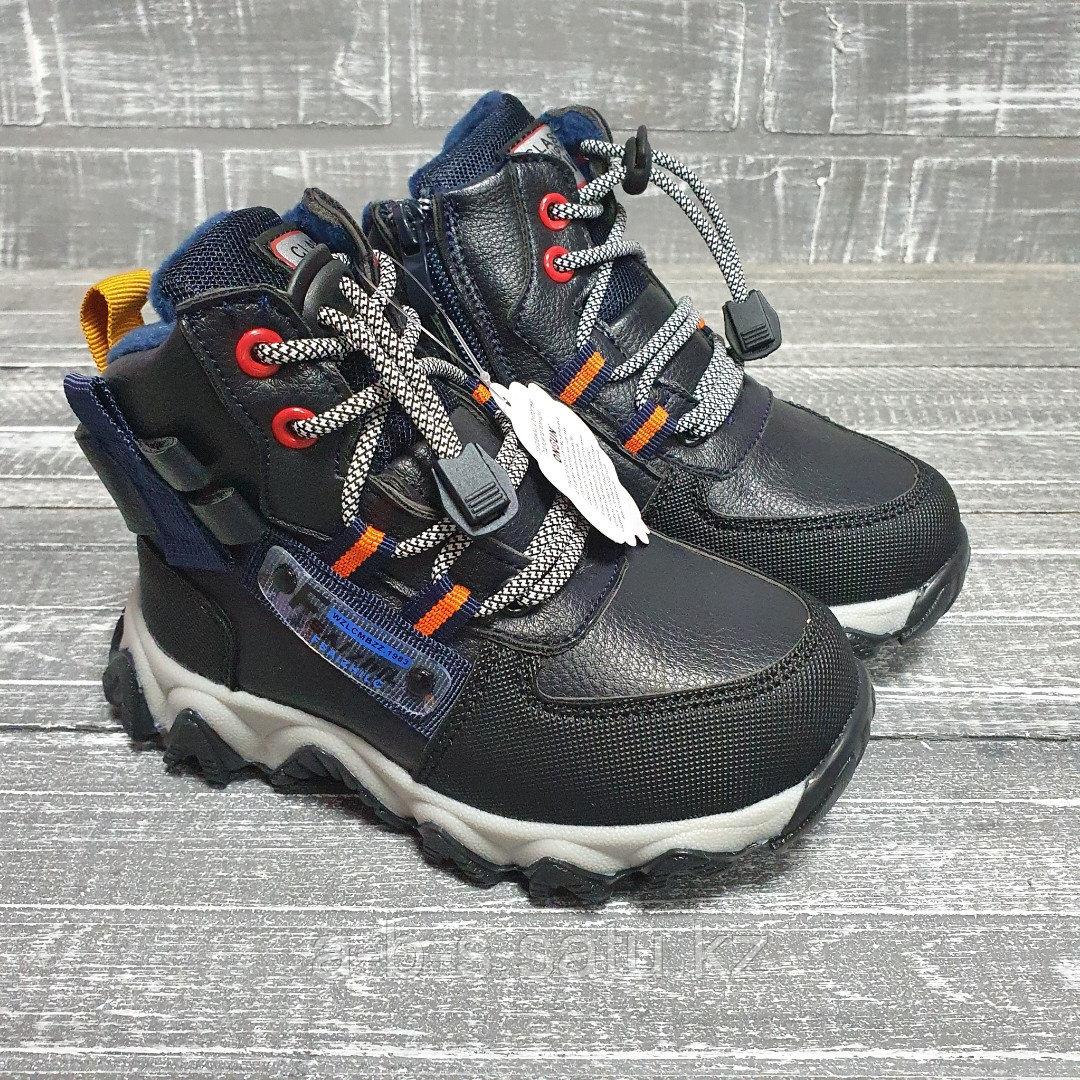 Ботинки с прорезиненными шнурками ( сине-оранжевыми)