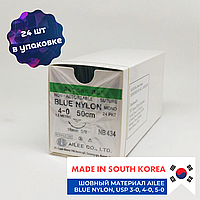 Шовный материал Blue Nylon (Южная Корея)