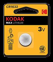 Батарейка KODAK  MAX  CR1632