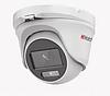 IP-видеокамера HiWatch DS-i453l ColorVu (4Mp)