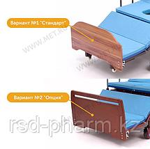 Комплект медицинской кровати MET REVEL NEW с электрорегулировками, переворотом и туалетом, фото 3