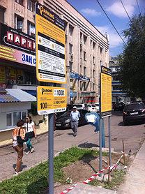 Изготовление переносных стоек для дорожных знаков