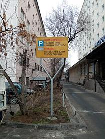 ТОО ДорСтройСнаб производство дорожных знаков, изготовление знаков индивидуального проектирования,изготовление щитов по чертежам... 5