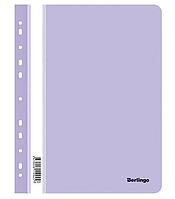 Папка-скоросшиватель Berlingo с перфорацией, А4, 180 мкм, лаванда