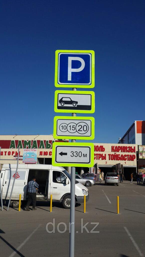 Знаки дорожные изготовление +77076667845