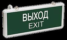 Светильник светодиодный ВЫХОД-EXIT односторонний CCA 1001