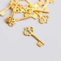 Подвеска 'Ключик' цвет золото 2х1 см (комплект из 10 шт.)