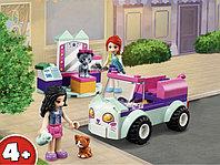 LEGO Friends 41439 Передвижной груминг-салон для кошек, конструктор ЛЕГО