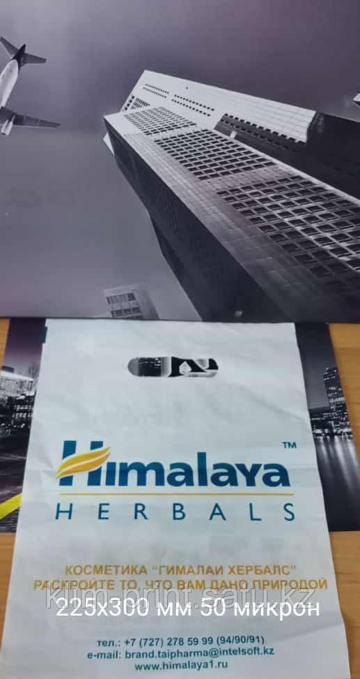 Полиэтиленовые пакеты в Алматы 50 микрон