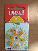 Батарейки  слуховые MAXELL PR536 (10) 6BS ZINC AIR
