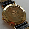 Золотые часы «GNOMON», фото 3
