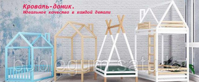 кровати домики