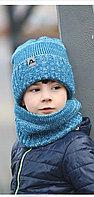Комплект зимний с шарфом-снудом . Фирма ANDER