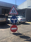 Знаки дорожные треугольные 700х700х700 +77076667845, фото 3