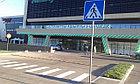 Знаки дорожные треугольные 700х700х700 +77076667845, фото 6