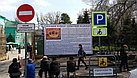 Знаки дорожные треугольные 700х700х700 +77076667845, фото 8