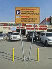 Знаки дорожные треугольные 700х700х700 +77076667845, фото 10