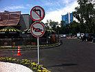 Знак дорожный прямоугольный 600*300мм +77076667845, фото 6