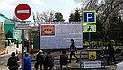 Знак дорожный прямоугольный 600*300мм +77076667845, фото 7