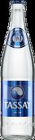 Вода газированная стекло 0,2 л